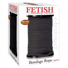 Fetish Fantasy Japanese Silk Rope - Bondážní lano Černé 61m